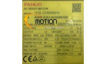 MOTEUR FANUC A06B-0263-B200#0100